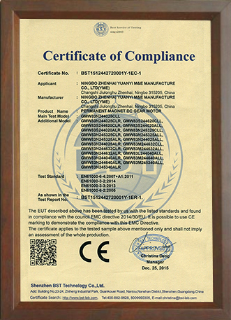 资质证书5