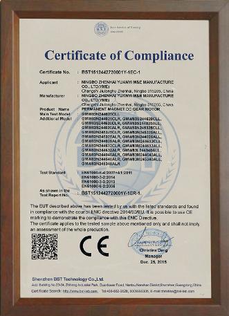 资质证书6